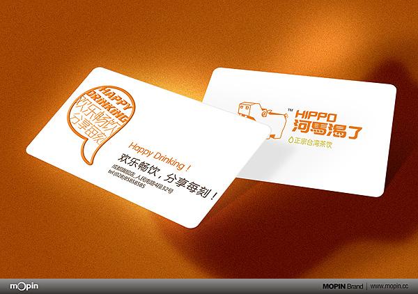 成都摩品,河马渴了,台湾奶茶,企业标志设计,公司vi设计,公司logo设计