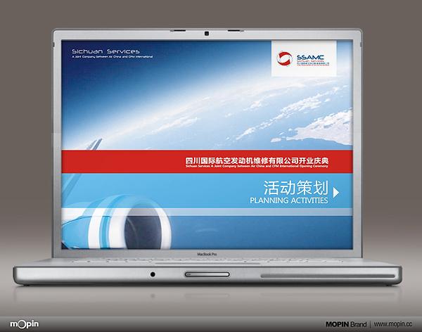 成都摩品,企业标志设计,公司vi设计,公司logo设计,企业画册设计,四川